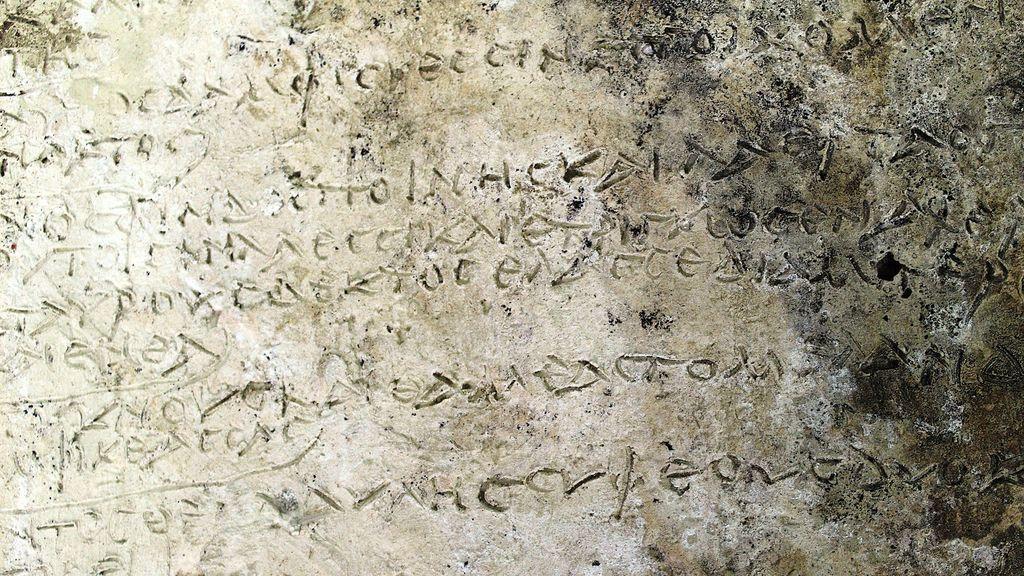 Descubren en Grecia el extracto más antiguo conocido de 'La Odisea' de Homero