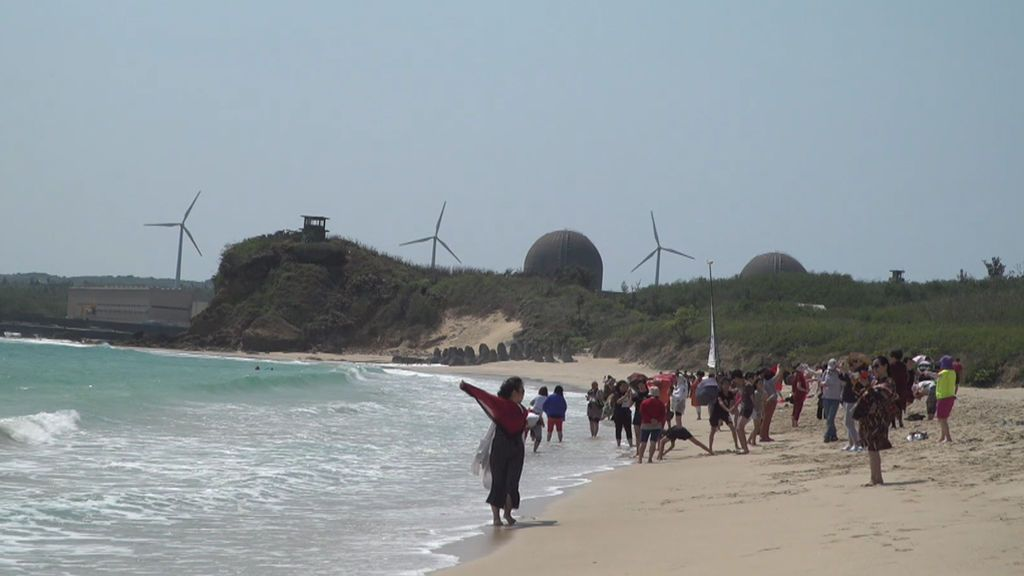 ¡Una central nuclear en plena playa de Kenting, Taiwán!