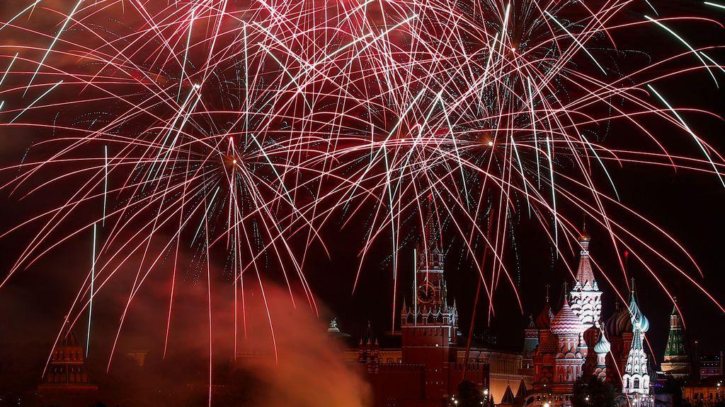 Festival Internacional de Música en Moscú