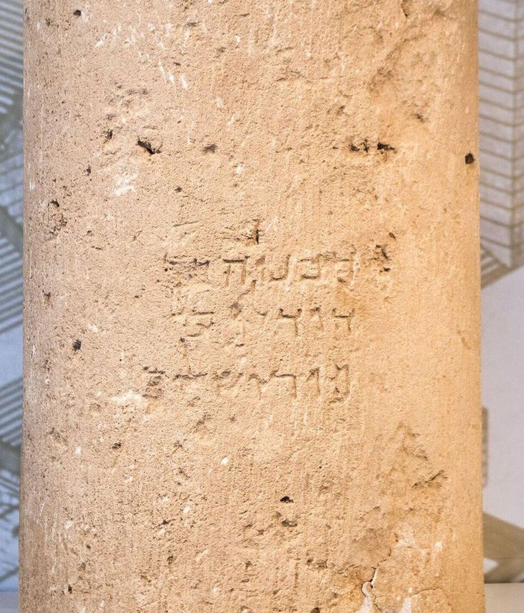 Arqueólogos encuentran la inscripción más antigua del nombre Jerusalén en hebreo