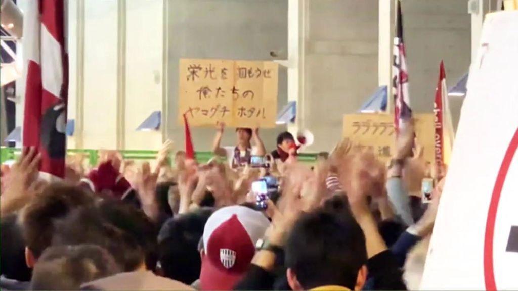 Los cánticos de la afición japonesa al ver a Iniesta y Villa en el terreno de juego