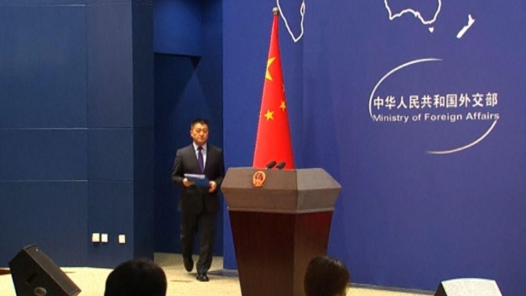 China amenaza con un apagón tecnológico a EE.UU y este le da 3 meses de tregua a Huawei