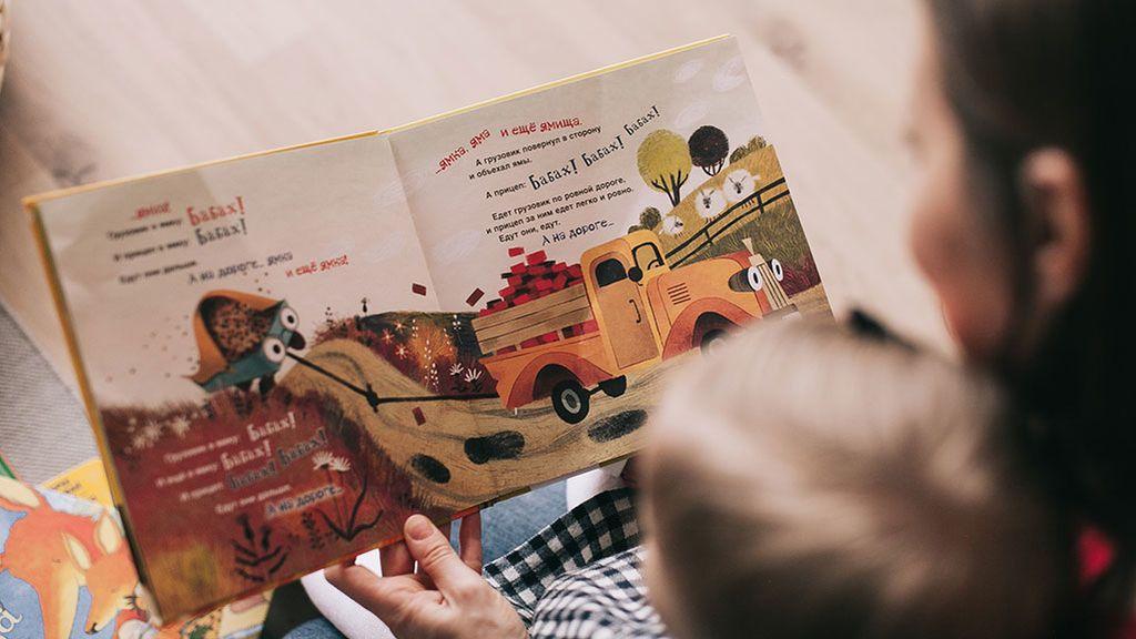 ¿Cuándo comenzar a enseñar un segundo idioma a nuestros hijos?