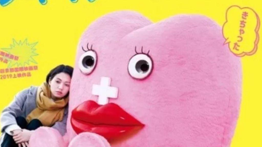 Miss Period es muy popular en Japón