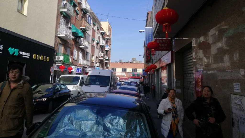 Calle Usera