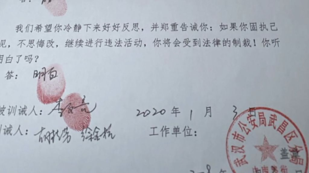 La carta contra el doctor Li