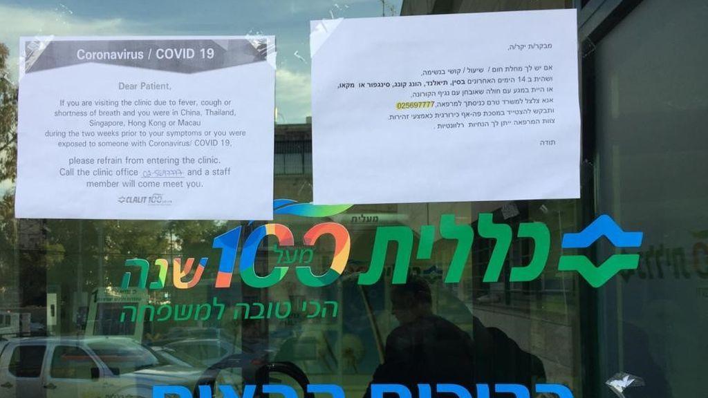 """""""Eviten viajar si no es absolutamente necesario"""", última recomendación oficial en Israel"""