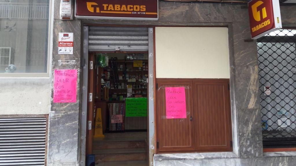 Entrada estanco número 8 de Bermeo, Vizcaya.