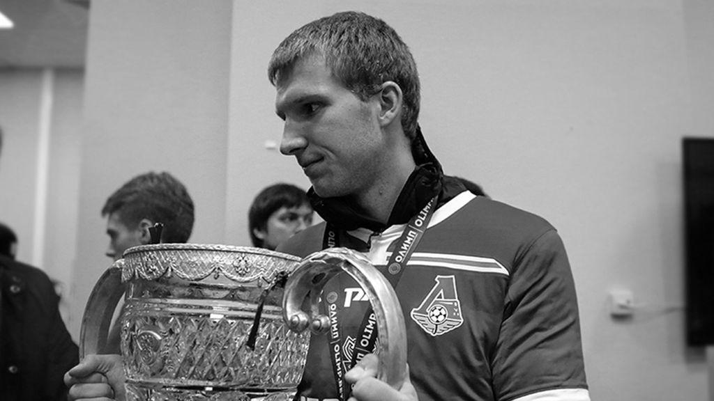 Samokhvalov, en una imagen con la camiseta del Lokomotiv.