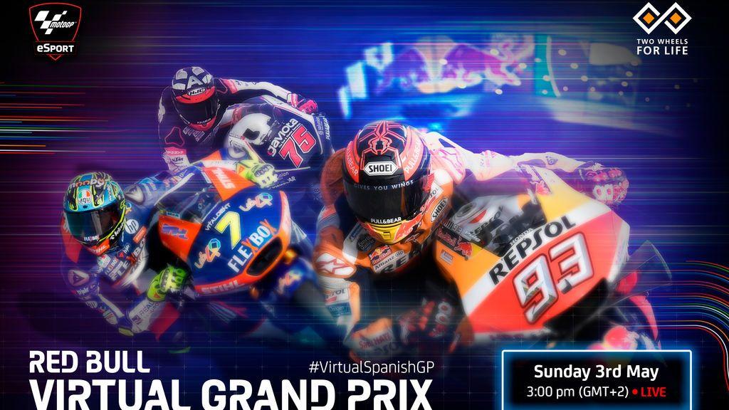 El Gran Premio de Jerez se correrá de forma virtual