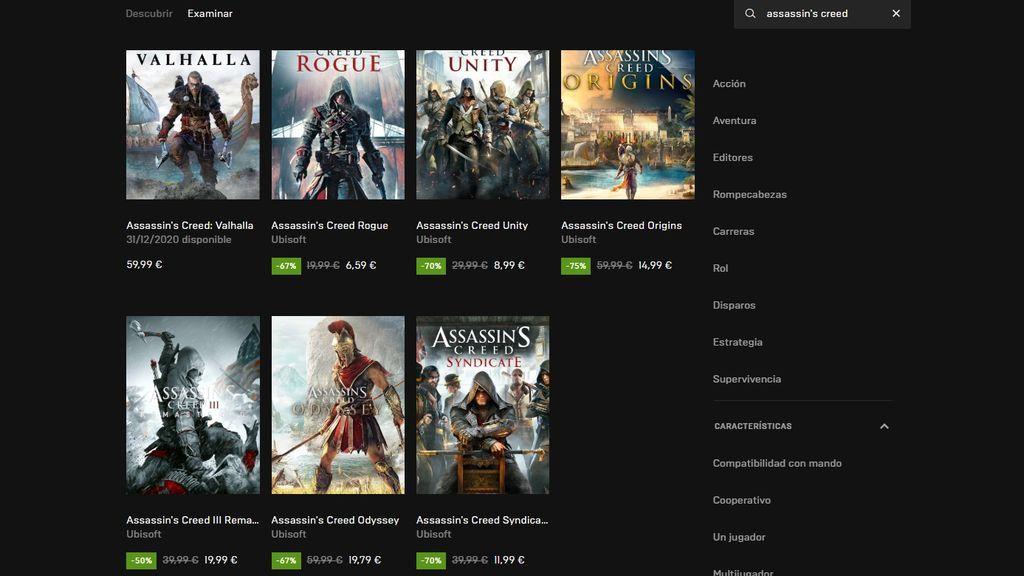 Assassin's Creed saga rebajada