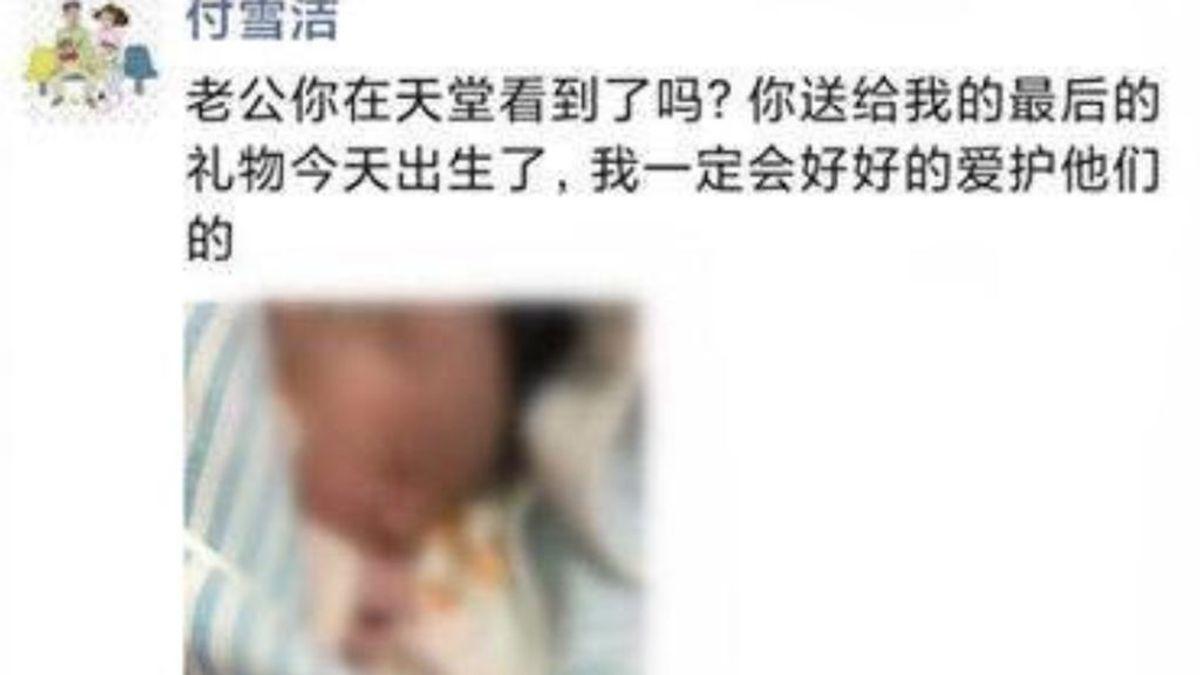 La mujer del doctor Li, el héroe de Wuhan, enseña a su bebé al mundo