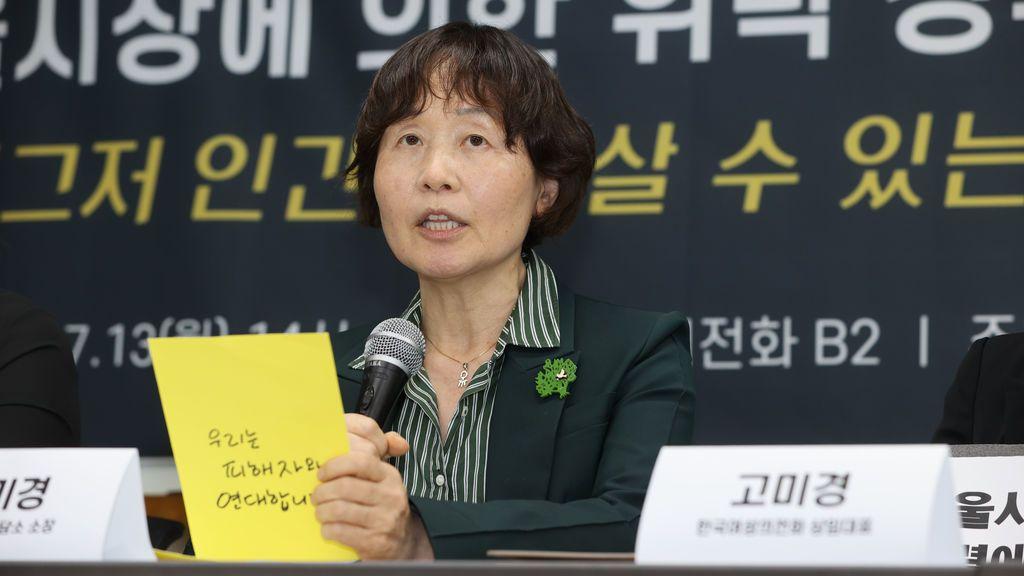 La exsecretaria del fallecido alcalde de Seúl critica la tolerancia ante denuncias de abusos